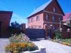 Увидеть изображение Иногородний обмен  Меняю на дом в Ижевске, на Краснодарский край 38484100 в Ижевске