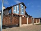 Свежее изображение  Строительство домов №1 в Краснодаре - КВТ 38506985 в Краснодаре