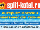 Просмотреть foto  Акция! Предсезонная распродажа сплит систем от 9700 рублей, 38512911 в Краснодаре
