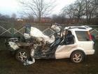 Скачать бесплатно фото Авторазбор Продам машину Honda CR-V Уневирсал 1998 г 38854672 в Ейске