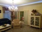 Фото в   Купить дом в Краснодаре. . . . Что может в Краснодаре 15000000