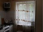 Фото в Недвижимость Продажа квартир Привлекательное ценовое предложение. Квартира в Краснодаре 2500000