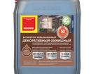 Новое foto Отделочные материалы Невымываемый Неомид 435 есо-антисептик-консервант для древесины 59721285 в Краснодаре