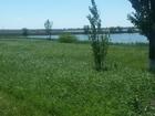 Смотреть фото  На берегу реки земельный участок 66558688 в Краснодаре