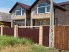 Продается дом, Общая площадь 100 кв.м., жилая 65 кв.м., кухн
