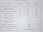 Увидеть изображение Строительные материалы Гидравлический разделитель с коллектором из нержавеющей стали 67376092 в Краснодаре