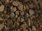 Новое foto Сахар, заменители Жмых шрот подсолнечный соевый рапсовый 67781151 в Краснодаре