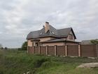 Смотреть изображение  Продам большой дом с гаражом в черте города, 69276605 в Краснодаре