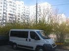 Скачать изображение Пассажирские перевозки Пассажирские перевозки 70025308 в Краснодаре
