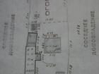 Скачать foto  Меняю домовладение на дом или квартиру 72357444 в Ипатово