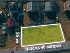 Категория: земли поселений, разрешенный вид использования: д