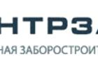 Свежее изображение Коммерческая недвижимость Заборы от производителя «ЦентрЗаборов» 76526274 в Москве