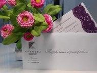 Подарочные сертификаты в салон красоты День рождения, профессиональный праздник