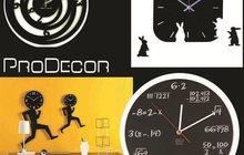 Креативные настенные часы