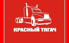 Ремонт грузовиков, грузовой автосервис, шиномонтаж