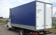 перевозка грузов грузовой газелью