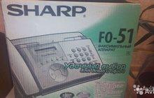 Продам факсимильный аппарат Sharp FO-51