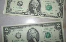 Отличный подарок, Купюра 2 доллара США, UNC пресс