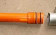 Пистолет-распылитель для торкрета