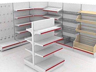 Скачать изображение Разное Торговое оборудование для магазина 32510104 в Краснодаре