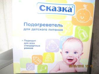 Скачать foto Товары для новорожденных подогреватель для детского питания Сказка новый 32558252 в Шахты