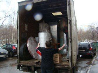 Просмотреть изображение Транспорт, грузоперевозки услуги грузчиков 32710699 в Краснодаре