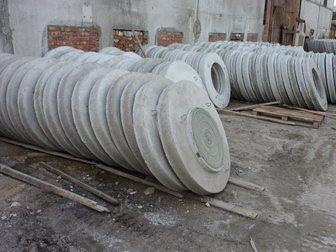 Увидеть изображение Строительные материалы Железобетонные кольца, плиты перекрытия 32807286 в Краснодаре