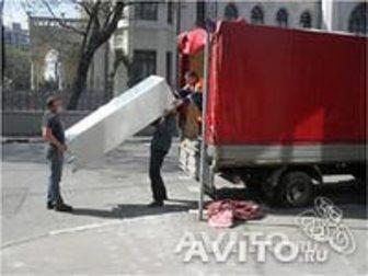Смотреть фотографию  Услуги опытных грузчиков 32912445 в Краснодаре