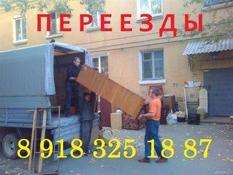 Увидеть фото  Любые переезды по разумным ценам 32981716 в Краснодаре