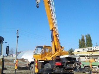 Увидеть foto Спецтехника Автокран като 25 тонн 33026302 в Краснодаре