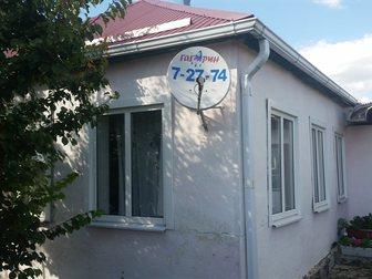 Уникальное фотографию Продажа домов Продается дом 63,5 кв, м, в станице Челбасской, Каневского района 33076031 в Краснодаре