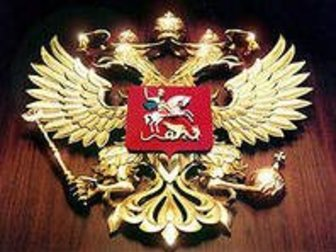 Новое foto Юридические услуги Регистрация сделок с недвижимостью 33763380 в Краснодаре