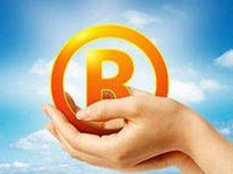 Просмотреть фотографию Юридические услуги Регистрация товарного знака от (14000р,) 33763391 в Краснодаре