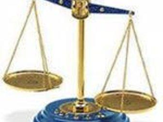 Просмотреть foto Юридические услуги Аудиторская проверка 33763399 в Краснодаре