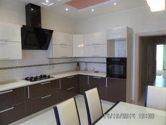 Скачать бесплатно foto Элитная недвижимость Квартира от собственника 33782795 в Краснодаре
