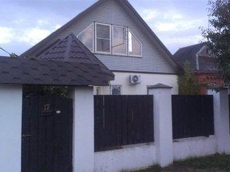 Уникальное фото Продажа домов дом 120 м, кв, ул Садовая, пос Южный 34042921 в Краснодаре