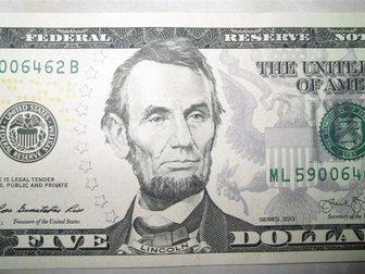 Уникальное foto  Продам банкноту 5 долларов США, состояние UNC пресс 34270058 в Краснодаре