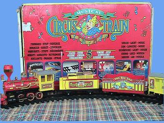 Увидеть фото Детские игрушки Игрушечный цирковой музыкальный поезд 38819777 в Краснодаре