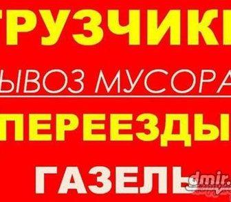 Фото в   Услуги профессиональных грузчиков. Такелажные в Краснодаре 0