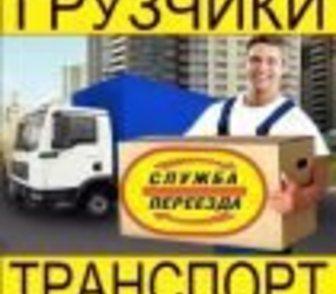 Изображение в   выполняем переезды домашние, квартирные, в Краснодаре 300