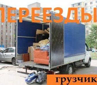 Изображение в   Выполняем перевозки мебели, переезды квартир, в Краснодаре 250