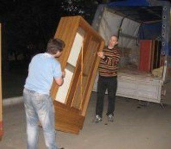 Фотография в   перевезем вашу мебель поднимем на этаж в Краснодаре 200