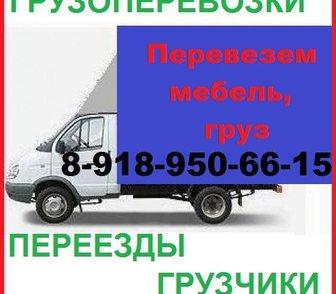Изображение в   Квартирные и офисные переезды, вывоз строительного в Краснодаре 0