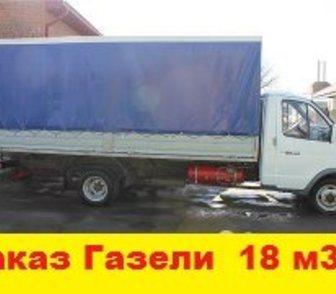 Фото в Авто Транспорт, грузоперевозки Осуществляем любые виды переезда - дачные, в Краснодаре 0