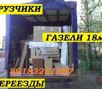 Изображение в   Грузоперевозки от 10 кг до 2 х тонн тентованными в Краснодаре 250