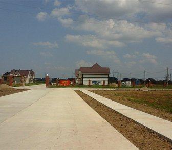 Фото в   Предлагаем земельные участки в жилом комплексе в Краснодаре 95000