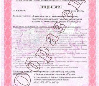 Изображение в Услуги компаний и частных лиц Юридические услуги Готовы в минимальные сроки оказать содействие в Краснодаре 0