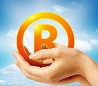 Изображение в Услуги компаний и частных лиц Юридические услуги Товарный знак (торговая марка) и знак обслуживания в Краснодаре 14000