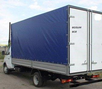 Фото в Авто Транспорт, грузоперевозки выполню перевозку вашего груза по городу в Краснодаре 250
