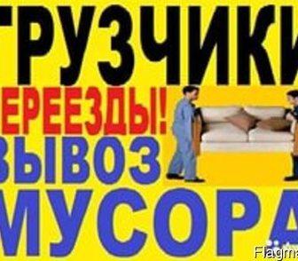 Фото в   Мы уже более 10 лет занимается грузоперевозками в Краснодаре 0